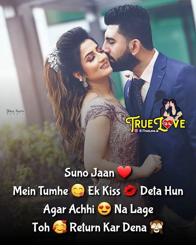 100 Hindi Romantic Couples Quotes Romantic Couple Quotes Romantic Quotes English Quotes