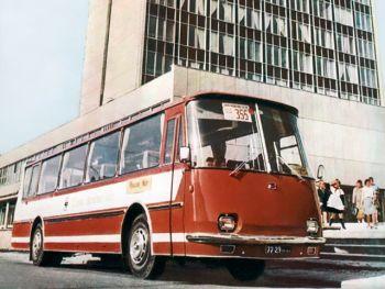 Україна-69 дослідний '1969