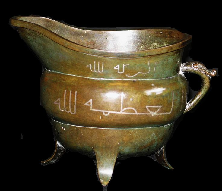 CHINESE BRONZE VESSELS WITH ARABIC INSCRIPTIONS