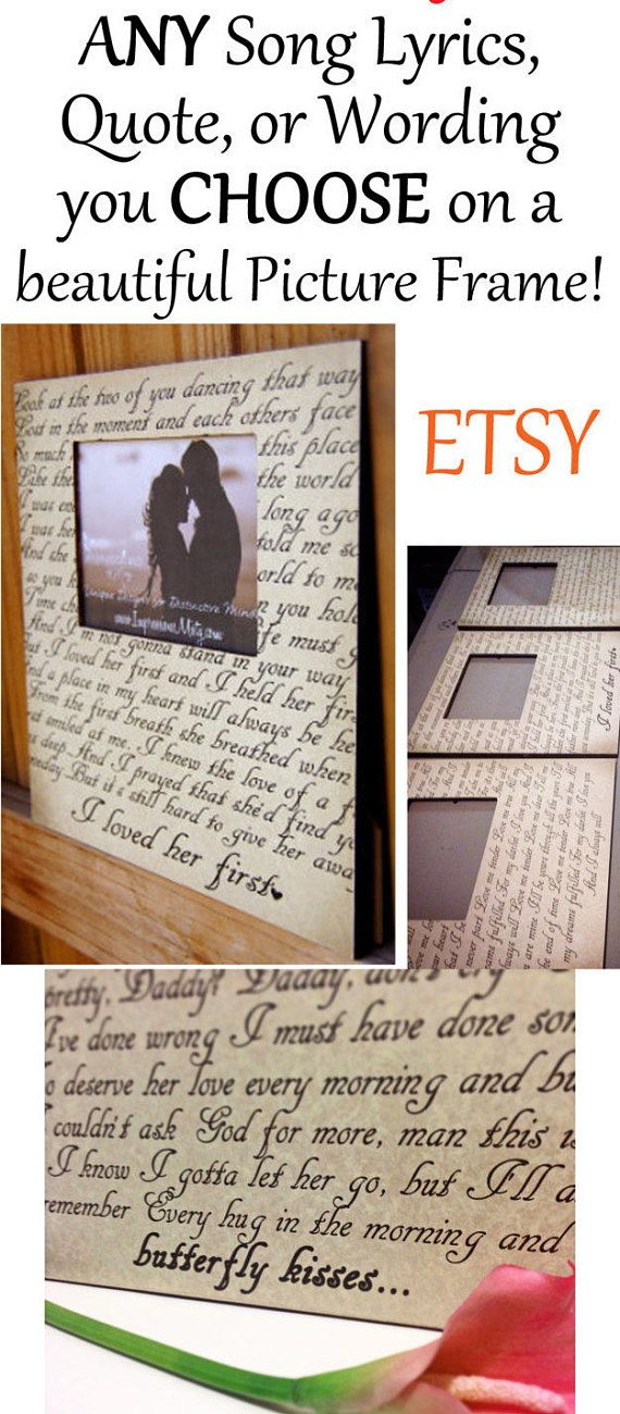 Any Song Lyrics Picture Frame Personalized Gift Custom Frame