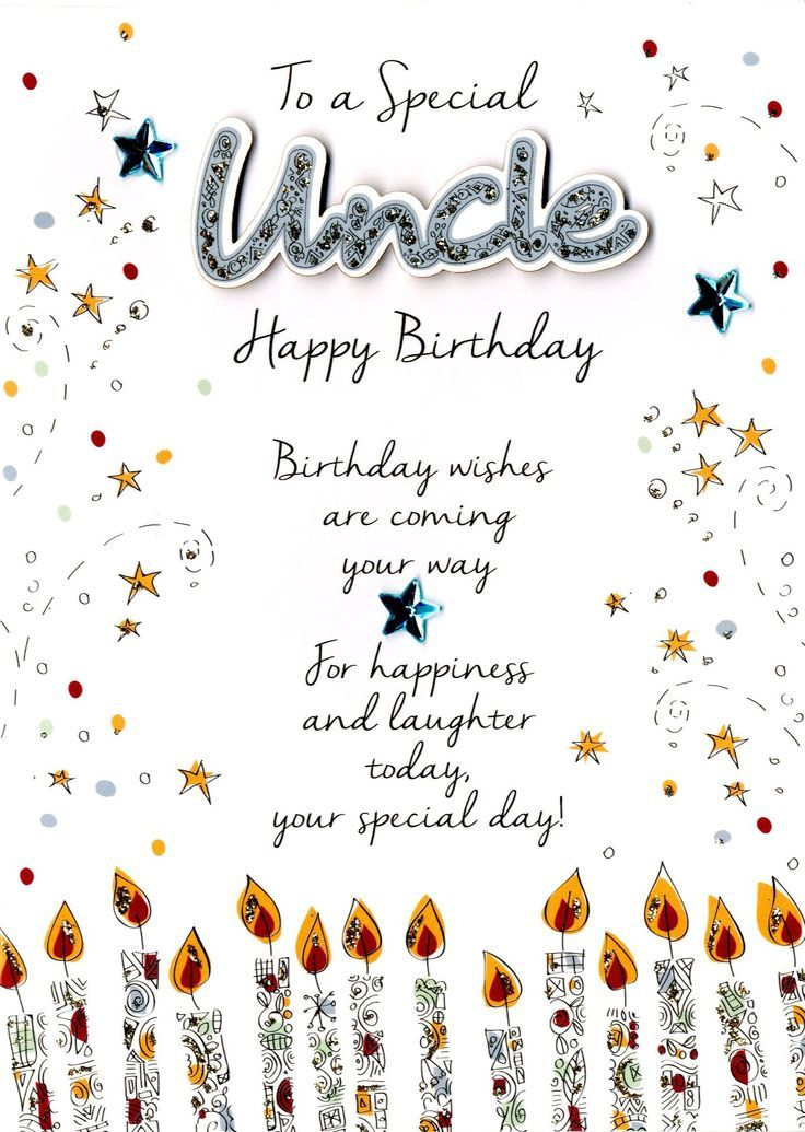Special Uncle Birthday Greeting Card Geburtstag Karten Modern
