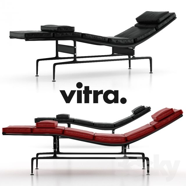Chaise Vitra Soft Pad Chaise