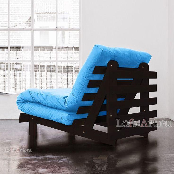 Кресло-кровать Roots 90 HORIZON BLUE