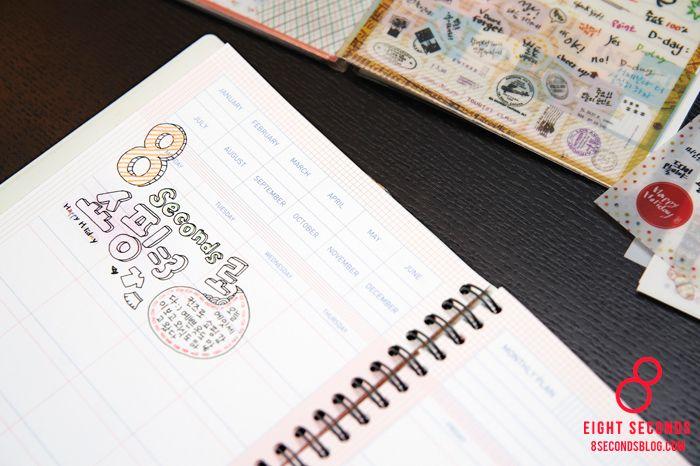 [2013 신년 다이어리 꾸미기] NEW-YEAR, BRAND NEW 2013 신년 다이어리 꾸미기 팁 with 다꾸(다이어리꾸미기) 블로거 다해랑님 : 네이버 블로그