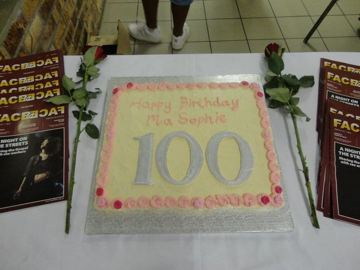 Made this chocolate sheet cake for my Gran's 100th birthday.  The numbers are made out of royal icing.