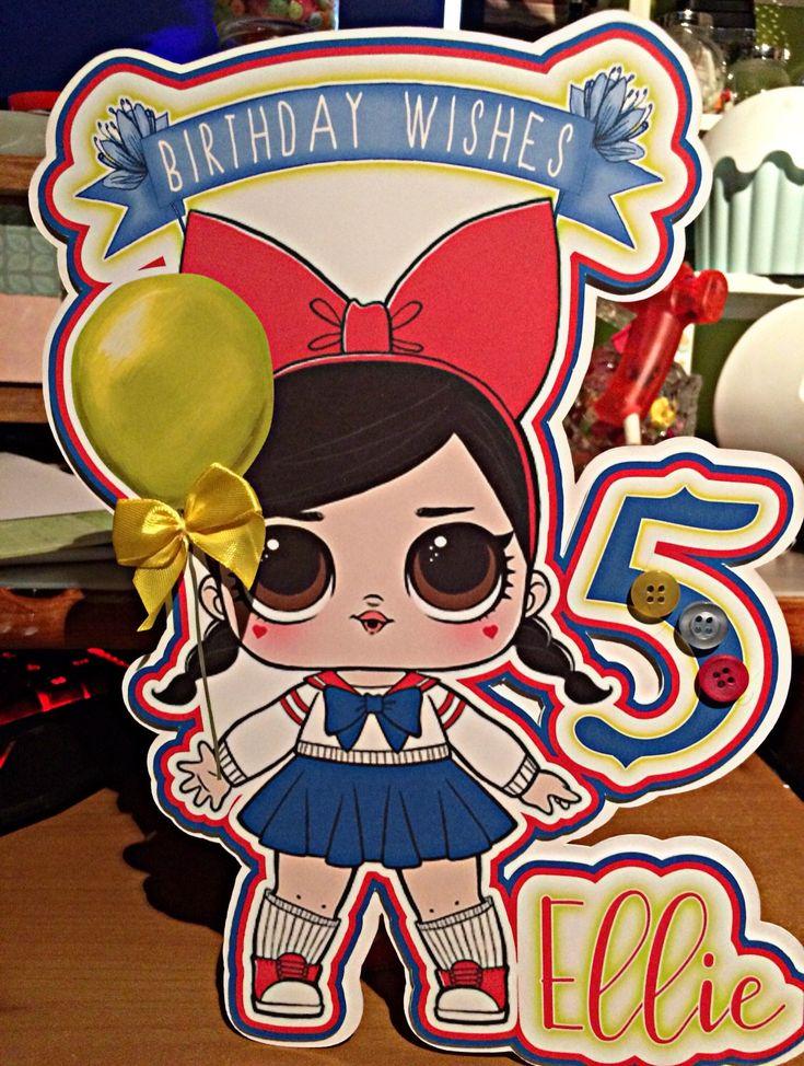 Днем рождения, открытка в стиле куклы лол