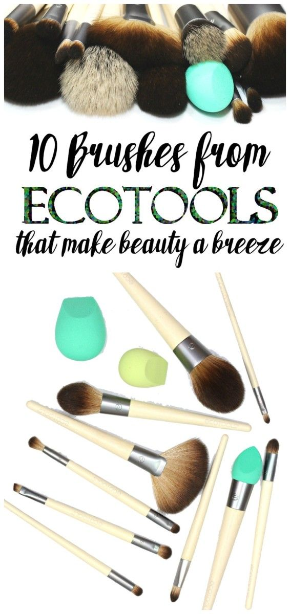 Affordable, quality makeup brushes from EcoTools
