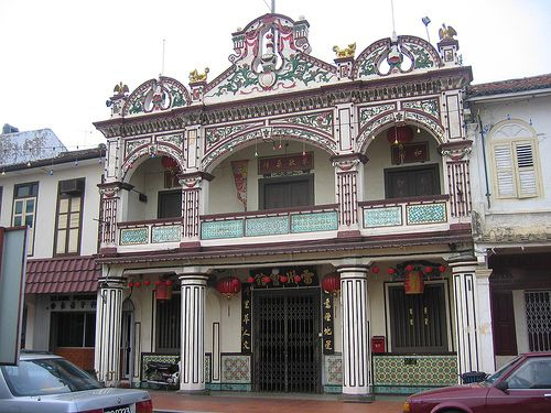 Baba Nyonya Heritage Museum | Flickr - Photo Sharing! Baba Nyonya Heritage Museum in Malacca, Malaysia