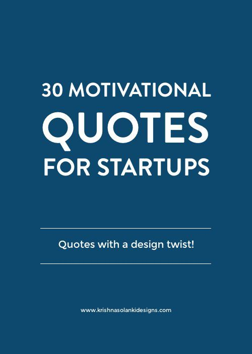 30 motivational quotes for startups and small businesses.jpg