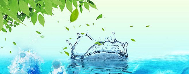 Natural Green Water Fishing People Psd Layered Background Green Leaf Background Leaf Background Free Background Photos