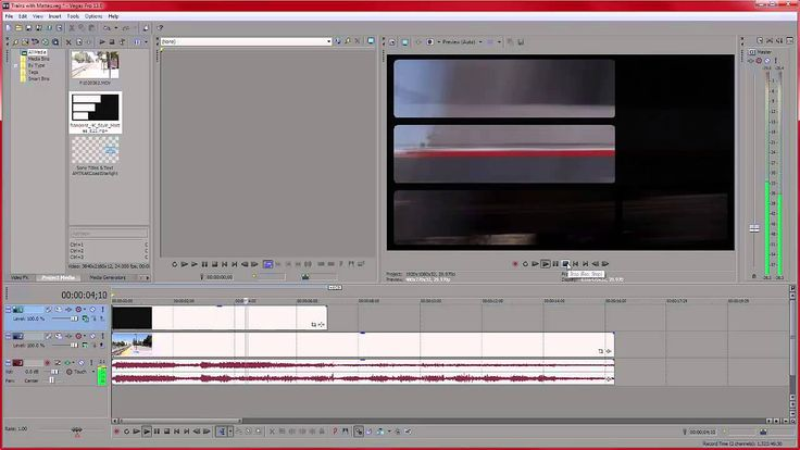 Animated Mattes in Vegas Pro 13