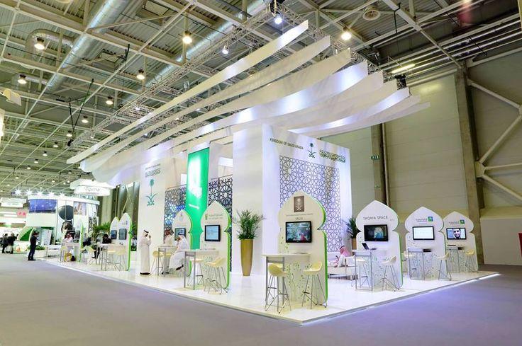 Kingdom of Saudi Arabia pavilion on ITU Telecom World 2015 Budapest. Design and execution by New Edge www.newedge.hu