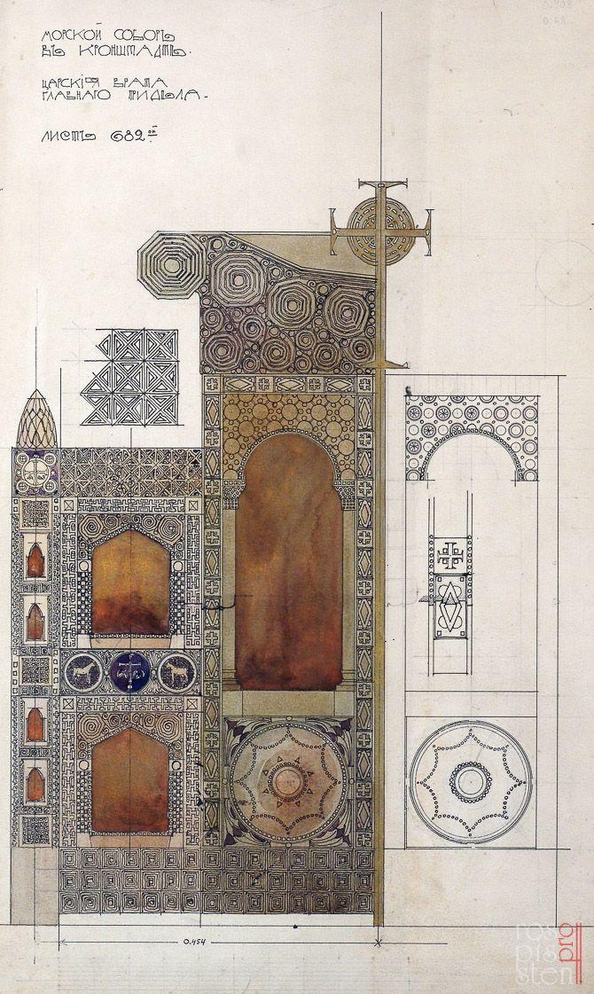 эскизы архитектора В.А. Косякова для Морского Собора в Кронштадте