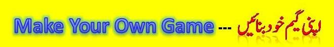 free games, how to create game, learn gaming, free mobile applications, how to make a game