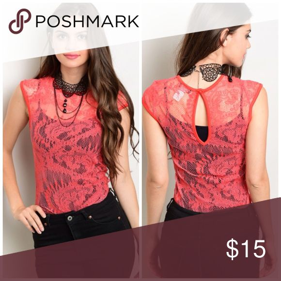 🔥FLASH SALE 🔥- ⭐️CORAL LACED BODYSUIT 95% polyester & 5% spandex 🖤 coral laced bodysuit Tops Tees - Short Sleeve