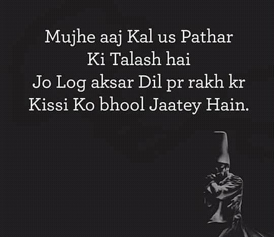 "10.1k Likes, 121 Comments - Shayri from broken heart (@mere_mehboob_qayamat_hogi) on Instagram: ""💔💔💔💔"""