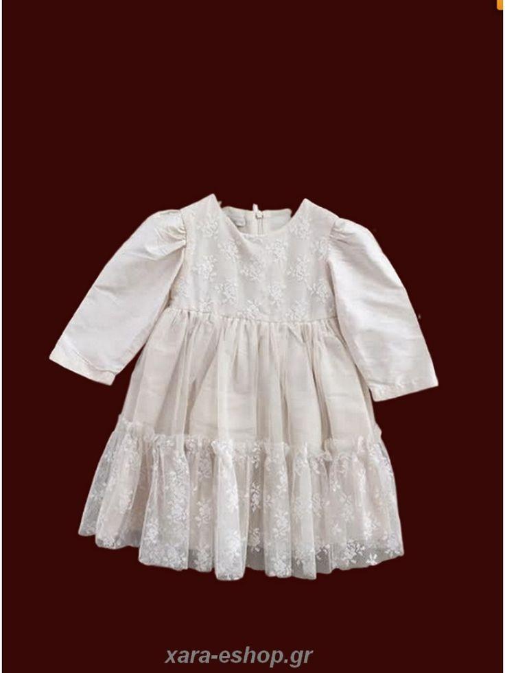 Χειμερινό Φόρεμα Βάπτισης Guy Laroche LQSH03