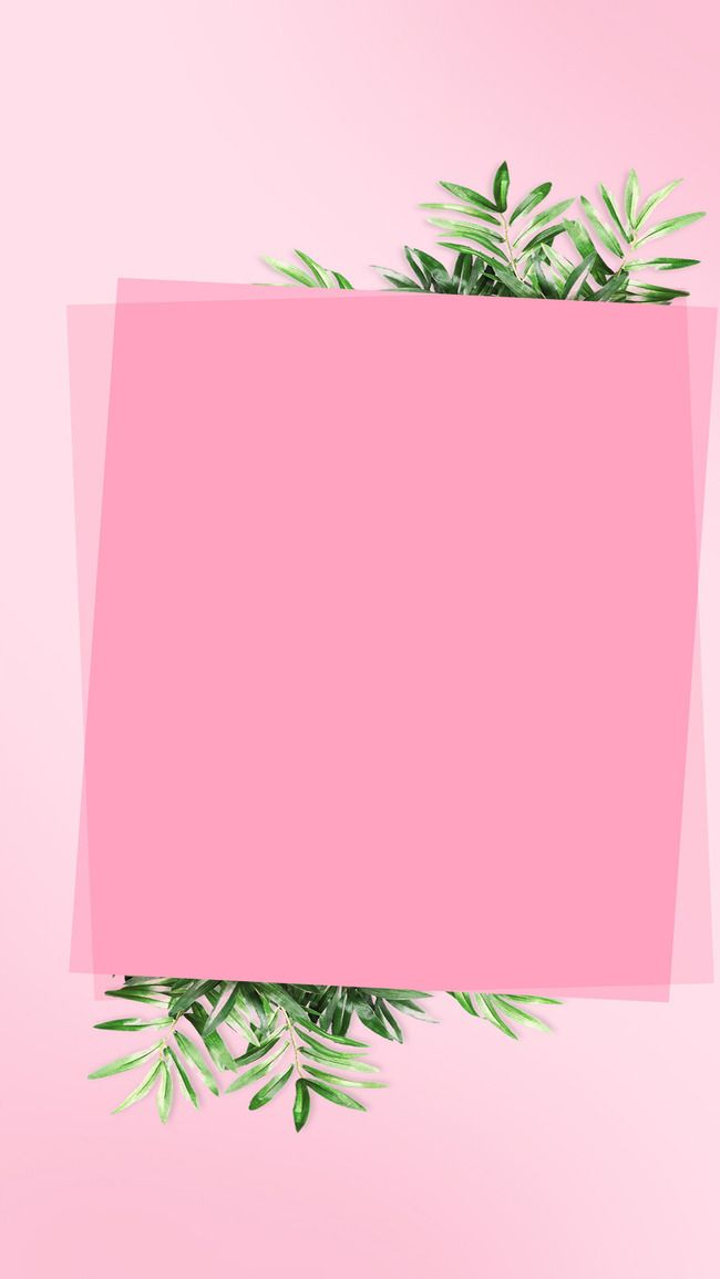 Frame Blank Notebook Paper Background