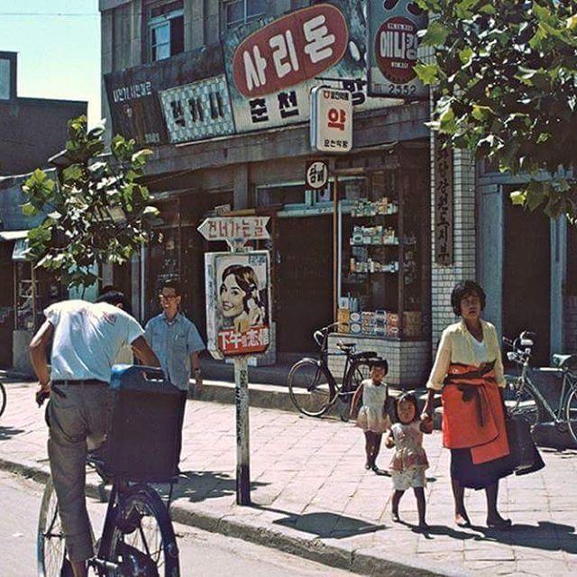 Wow! Korea back on 1965. 춘천시