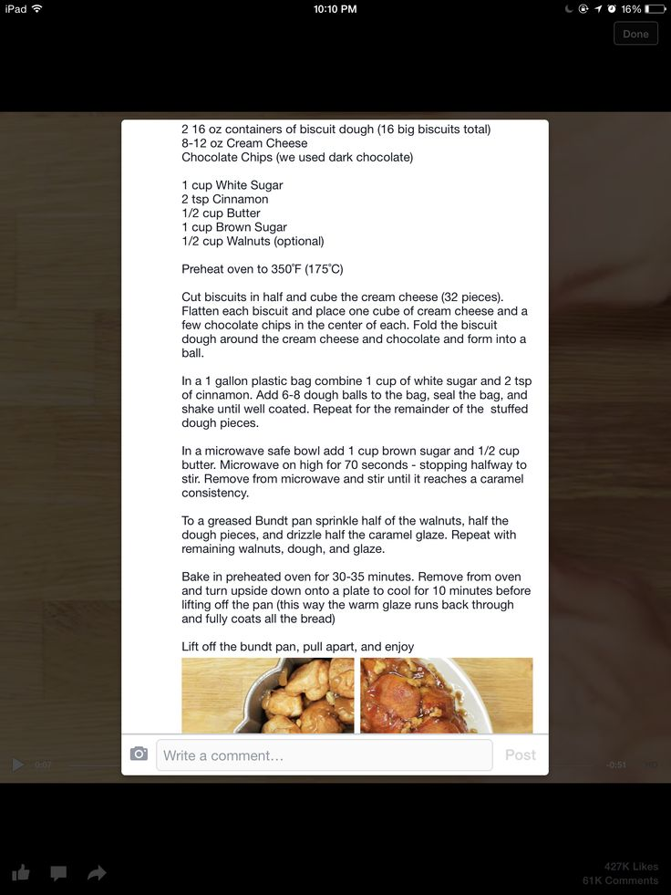 Chocolate Cream Cheese Stuffed Monkey Bread