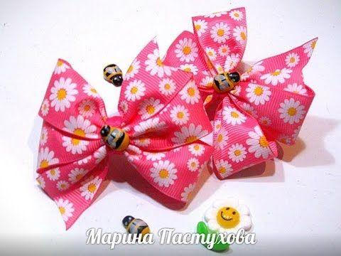 DIY. Самый быстрый ,бантик канзаши из репсовой ленты .the fastest bow kanzashi ribbon lacings from - YouTube