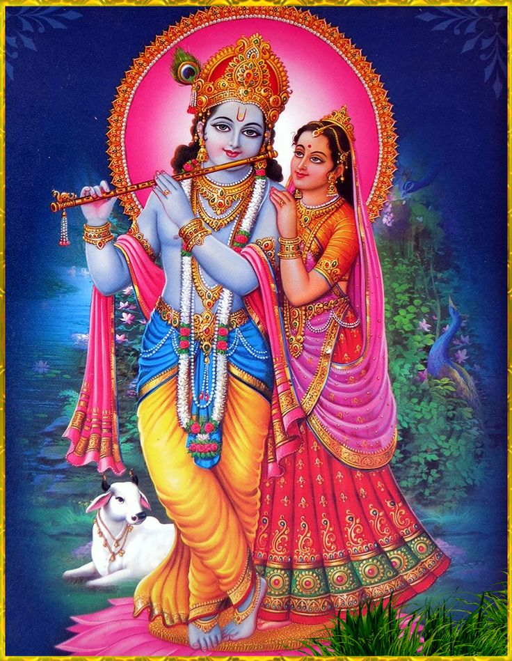 Moving Image Good Morning Radha Krishna Gift Narayaneeyam Dasakam