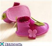 Зимняя детская обувь своими руками