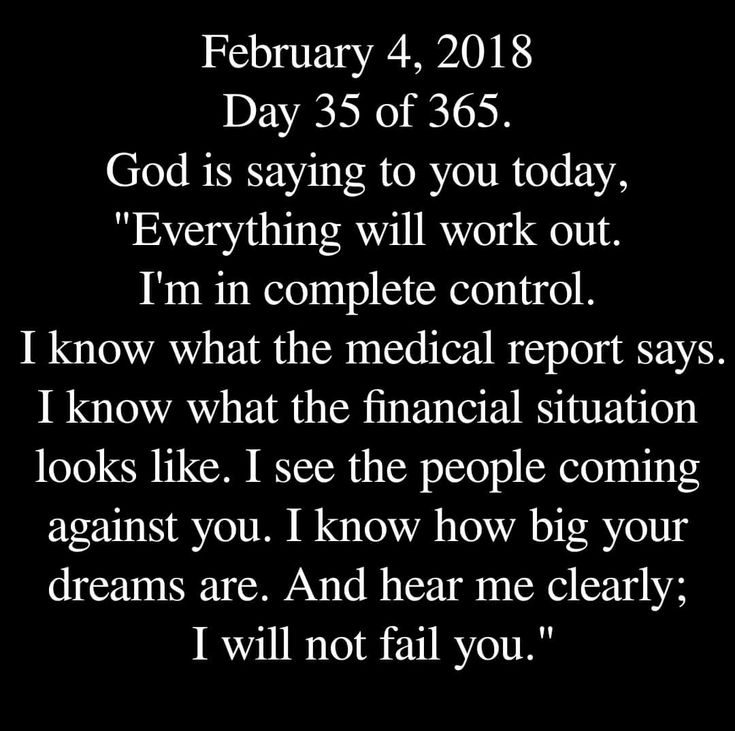 God will NEVER fail you 😊