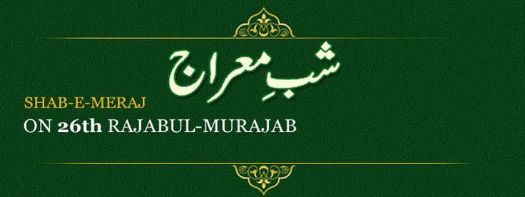 Shab E Meraj 2017 in India Sub Continent: History, Prayers & Date