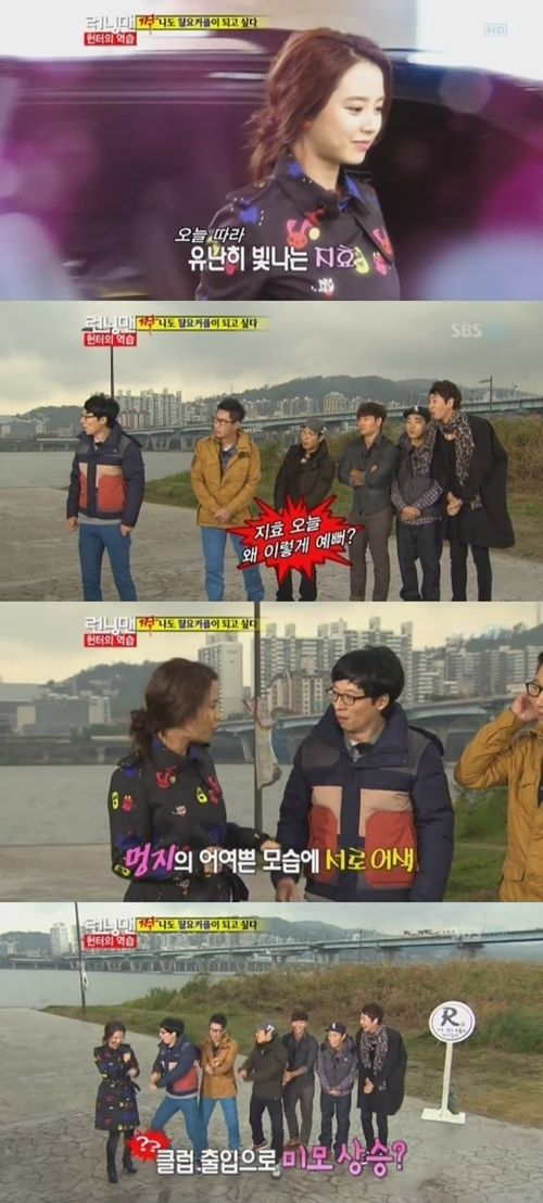 Song Ji Hyo's hidden beauty surprises 'Running Man' cast - and then they do the horsey dance as if she was in a club