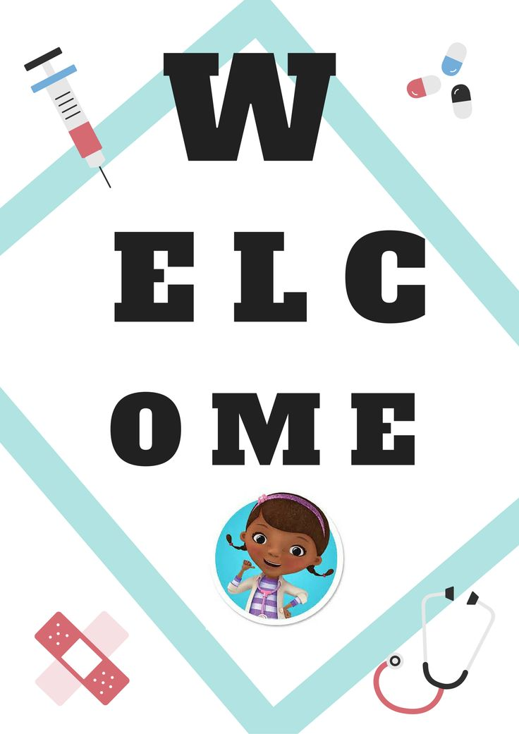doc mcstuffins birthday party  and free printable welcome