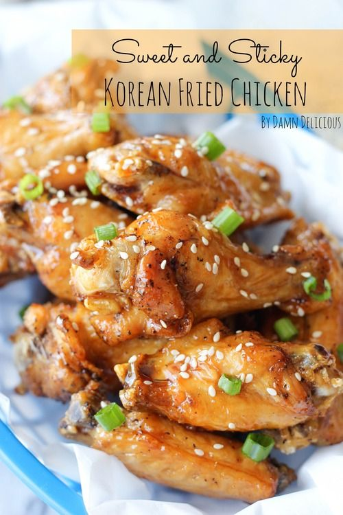 Recipe for Sweet and Sticky Korean Fried Chicken - This is one of my all-time favorite Korean recipes, these chicken wings will rock your socks off, you won't be able to stop!