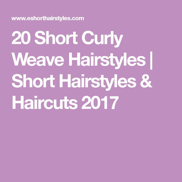 20 Short Curly Weave Hairstyles | Short Hairstyles & Haircuts 2017