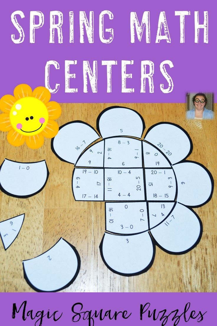 Use this subtraction math center to help your students master their basic math facts this spring. It's perfect for your 1st, 2nd, or 3rd grade students. Use them for test prep, review, early or fast finishers, partners, teams, small groups, morning work, critical thinking skills, or math stations. Your elementary students will love this hands-on, engaging way to practice their basic facts. (first, second, third graders, color sheet, coloring pages, printables, no prep, worksheet alternative)
