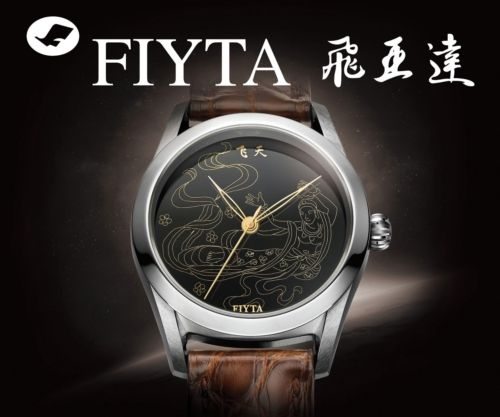 FIYTA WATCH
