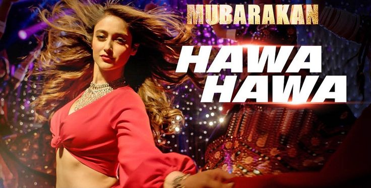 Hawa Hawa track from Mubarakan movie is out ft. Ileana D'Cruz & Arjun Kapoor. Mika Singh & Prakriti Kakkar are the two vocalists.  Lyrics : http://www.lyricshawa.com/2017/06/hawa-hawa-lyrics-mika-singh-mubarakan/