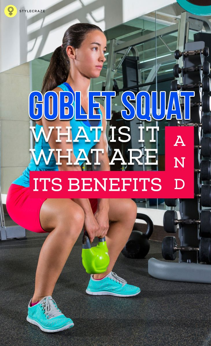 Does performing squats leave you with a sore lower back? The goblet squat derives its name from the way the weight is held. It is an easier and more effective alternative to the regular squats that often have you contorted and stretched to painful positions. It is easier to perform and has many benefits over regular squats. Want to check out what the hype is all about? Then you got to read this post!  #squats