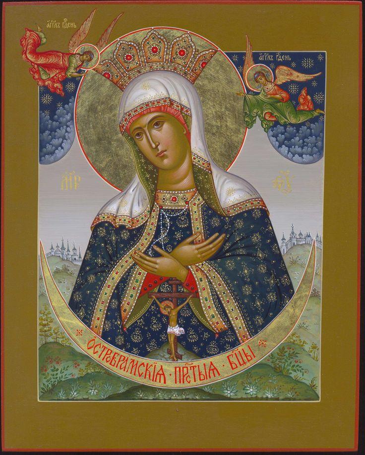 Εικόνα της Παναγίας του Ελέους___Остробрамская икона Богородицы