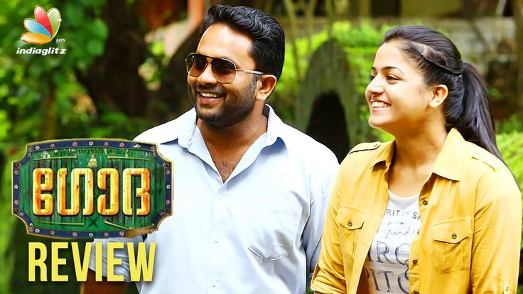 Godha Movie Review | Tovino Thomas, Wamiqa Gabbi, Aju Varghese | Latest Malayalam Cinema News