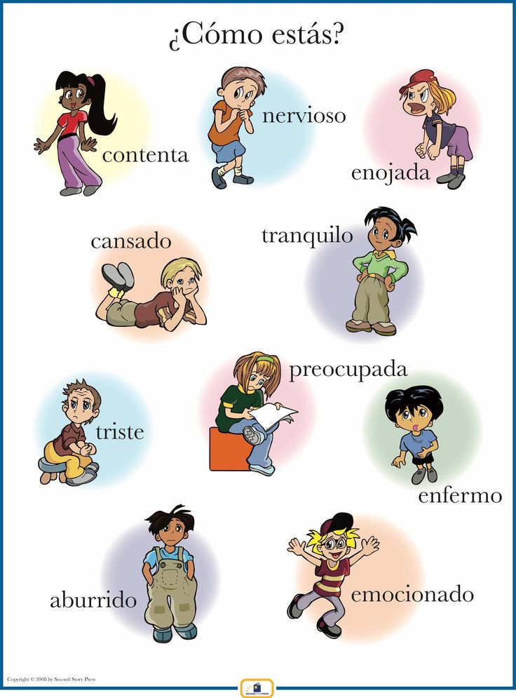 Yes, I am learning Spanish.  First year student @ age 66.  Never too old to learn! Spanish in Spain: +5 - 85+ years www.spanish-school-herradura.com  Also professional online courses with guidance of Spanish teachers from Spain!