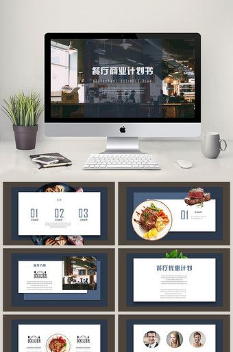 Atmosphere Fashion Western Restaurant Business Plan PPT Template