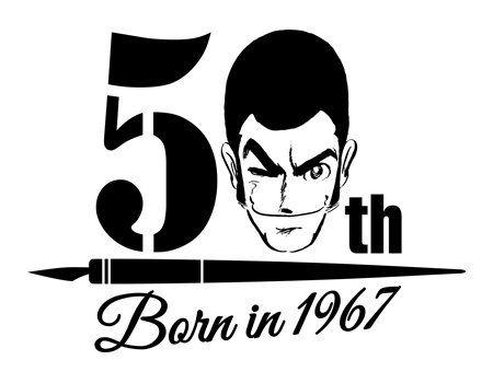 アニメ「ルパン三世」公式 @lupin_anime   新年、あけましておめでとうございます!「ルパン三世」原作が50周年を迎える2017年、アニメ「ルパン三世」もますます盛り上がってまいります!!本年もどうぞよろしくお願いいたします。