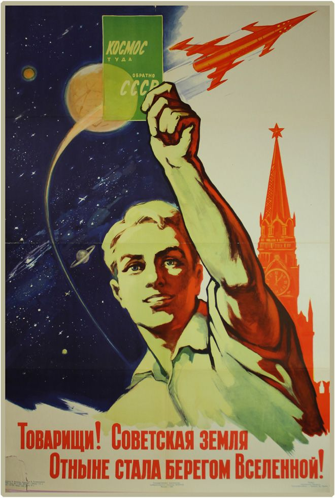 Original Soviet space race propaganda posters for auction. - COSMOS poster very cool