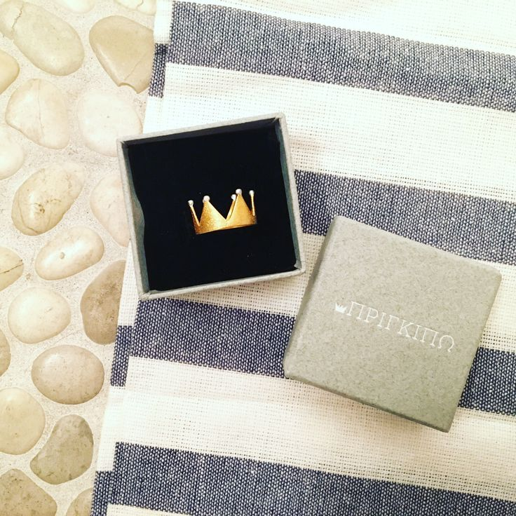 Fab Friday Find: Prigipo Crown Ring
