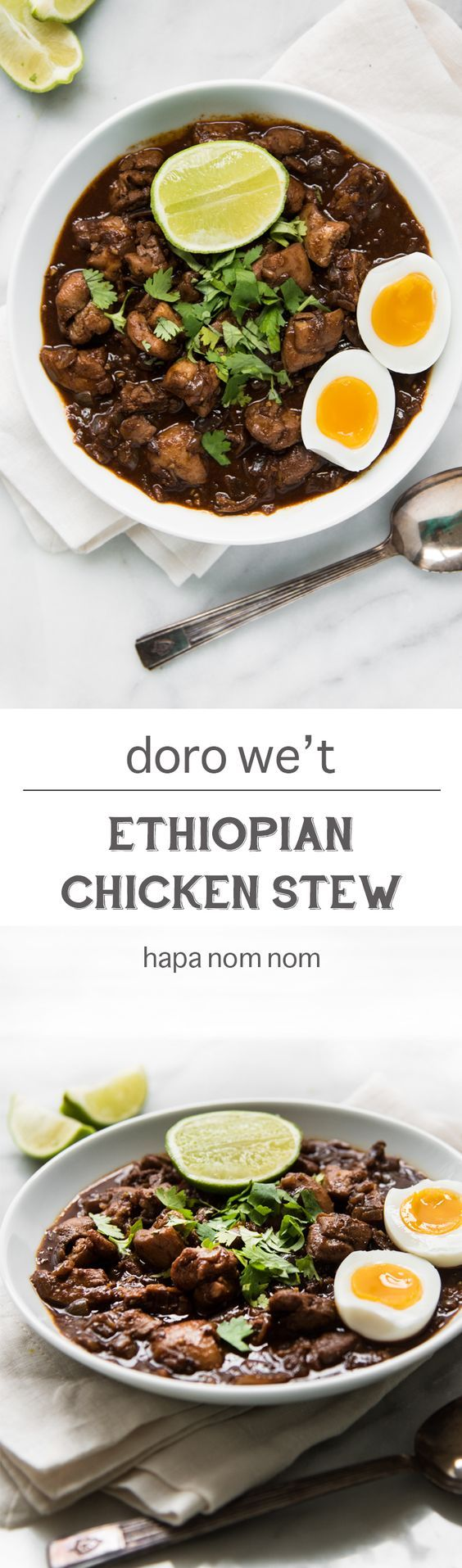 Doro We't is often referred to as the national dish of Ethiopia - it has layers of flavor, complex heat, and absolutely delicious
