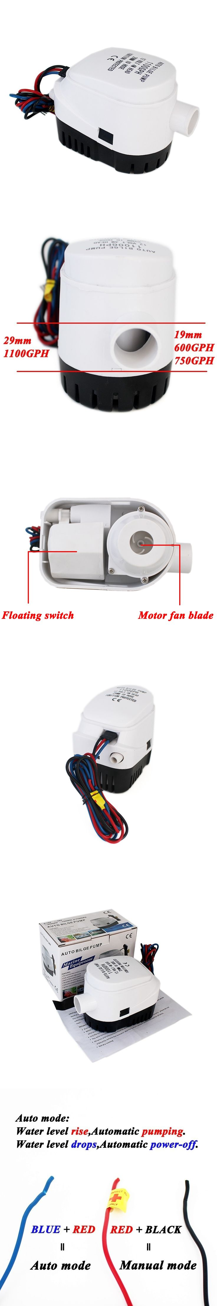 600GPH DC 12V Automatic bilge pump for boat with auto float switch,submersible electric water pump,12 volt 12volt 600 GPH