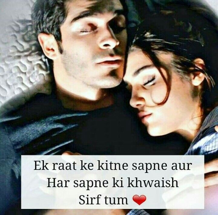 Sirf Tum Whatsapp Dp Images Love Romantic Poetry