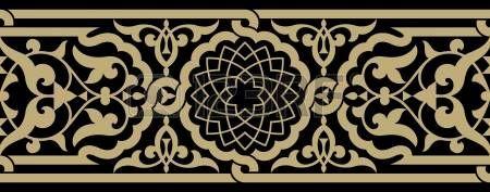 architecture arabic: Diseño árabe tradicional