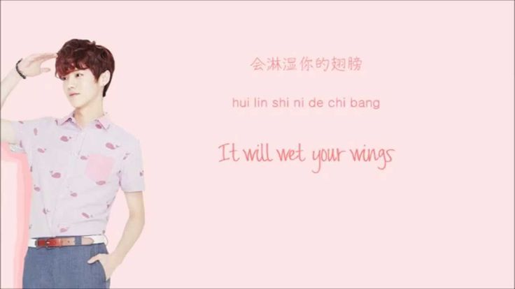 EXO-M - Moonlight (月光) (Color Coded Chinese/PinYin/Eng Lyrics)