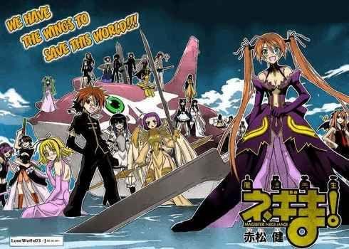 Mahou Sensei Negima Subtitle Indonesia Batch Episode 1 26 Kurosave Com Google Drive Drive